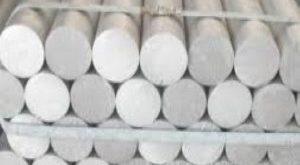 قیمت فروش بیلت آلومینیوم 6061 اراک