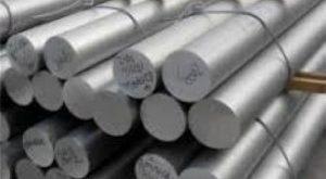 فروش بیلت آلومینیوم 6061 سایز 5 اینچ